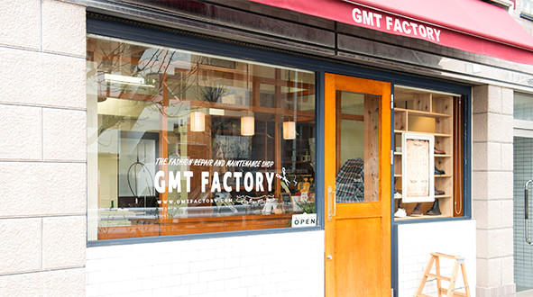 GMT FACTORY 井ノ頭通り店